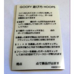 Goofy Hoops instruction card - Japan