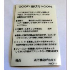 Goofy Hoops instruction card - Japan