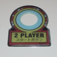 CAPCOM PLASTIC RD-1 PLAYER 2 JAPAN