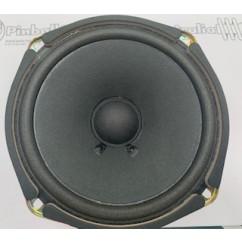 speaker 4 ohm 6 25w